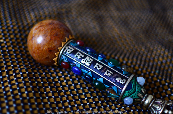 {{tibetan-healing-stick-02_photo_0_title}}